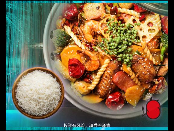 上海川味麻辣香锅加盟费 欢迎咨询「上海辛都餐饮管理供应」