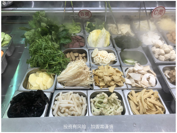 合肥川味麻辣香鍋加盟費用 來電咨詢「上海辛都餐飲管理供應」