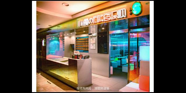 無錫想加盟麻辣香鍋學習 歡迎咨詢「上海辛都餐飲管理供應」