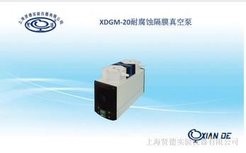 中国香港低温冷却循环装置供应商,低温冷却循环装置