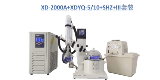 太原台式真空泵使用在那些方面 诚信经营「上海贤德实验仪器供应」
