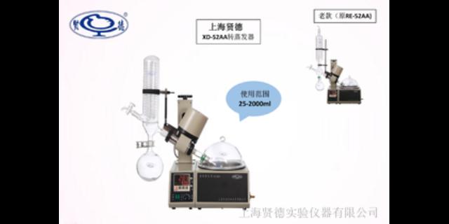 西安落地式真空泵工作原理 欢迎来电「上海贤德实验仪器供应」