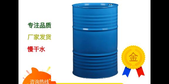 苏州2K稀释剂定制 欢迎咨询「上海翔陵化工科技供应」