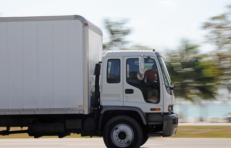 冷鏈零擔物流的運輸服務企業