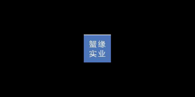 巢湖有什么蔬菜信息推荐「 上海蟹缘实业供应」