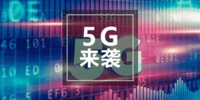 贵州5G智能灯杆管理系统