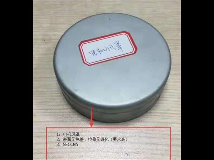 316l热轧卷定制