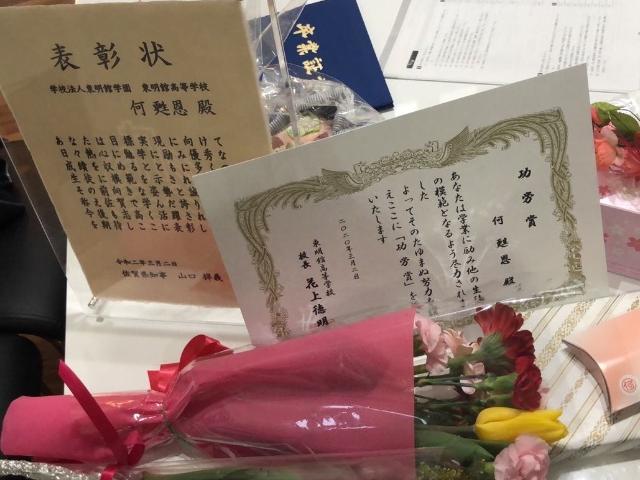 辽宁京都精华大学高中留学中介 欢迎咨询「上海信男教育供应」