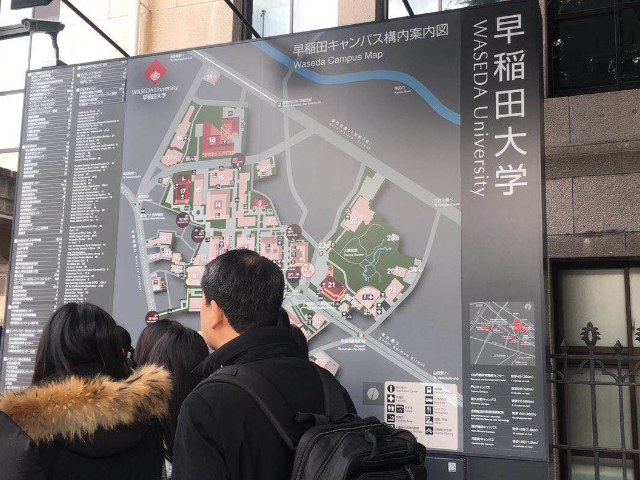辽宁高中生出国留学机构 推荐咨询 上海信男教育供应