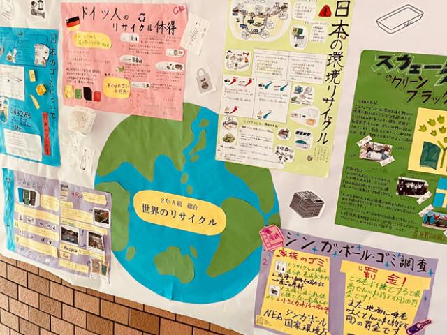信男大學畢業日本留學辦理 推薦咨詢「上海信男教育供應」