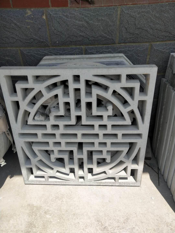 市政水泥草坪砖定制,水泥