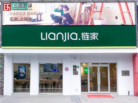 發光燈箱店鋪招牌價目表 服務為先「上海昕臻廣告供應」