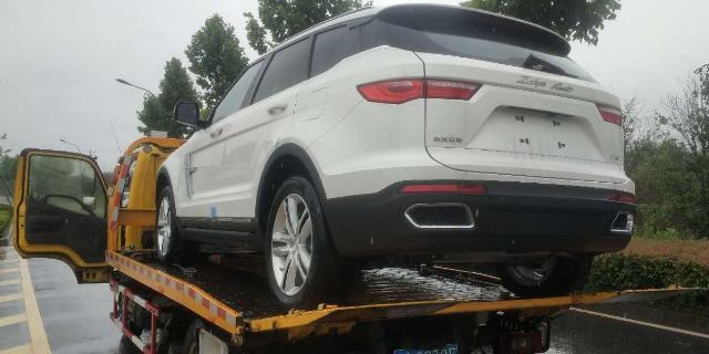 安徽房车托运电话「上海欣致国际物流供应」