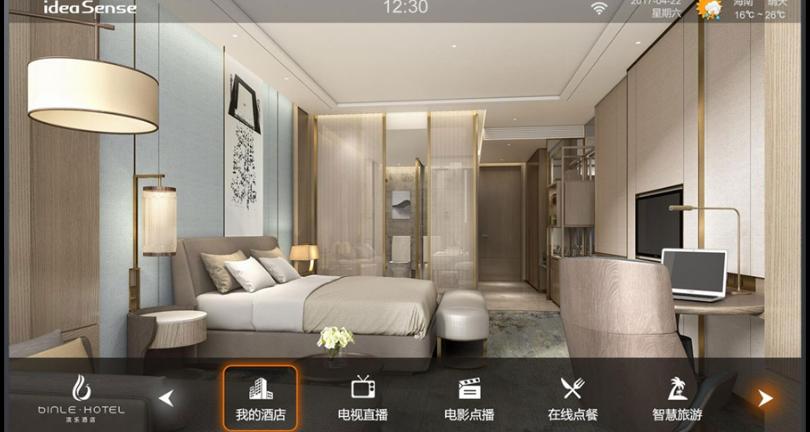 设计电视系统技术方案报价 欢迎咨询 上海熊贝信息技术供应