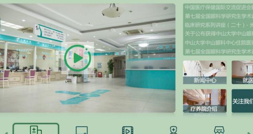 武汉电视系统方案 诚信为本 上海熊贝信息技术供应
