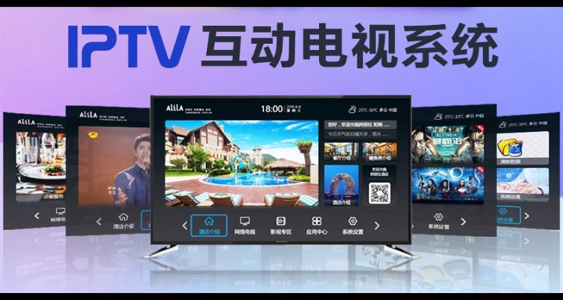 福州智能电视系统升级 服务为先 上海熊贝信息技术供应
