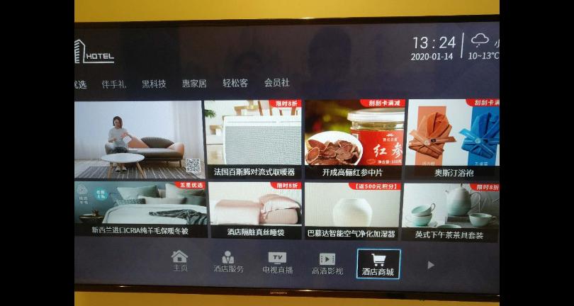 旅店闭路电视系统服务公司 来电咨询 上海熊贝信息技术供应