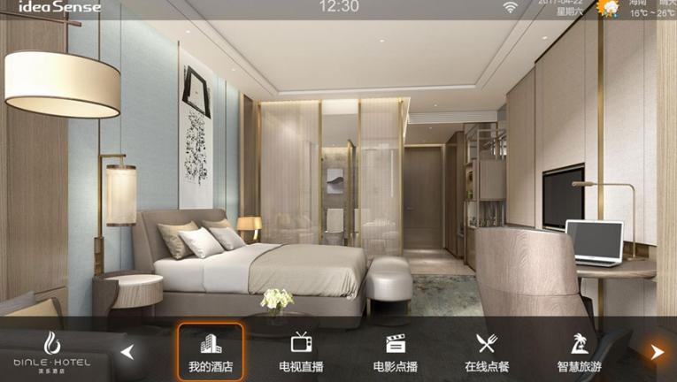 小宾馆电视系统费用 客户至上 上海熊贝信息技术供应