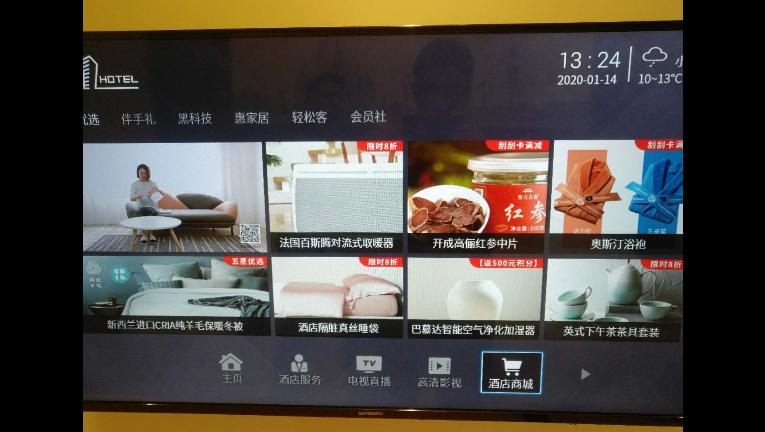 酒店电视智能系统服务品牌 诚信为本「上海熊贝信息技术供应」