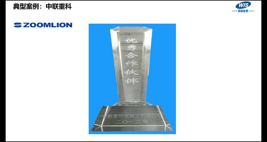 執行制造管理系統服務費用 誠信為本「上海西信信息科技供應」