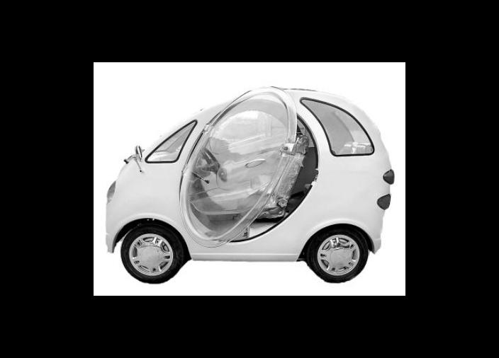 智能化老年代步车生产 欢迎咨询「希珍供」