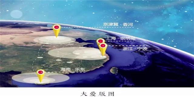 新房直销大爱城动态 上海下将网络供应