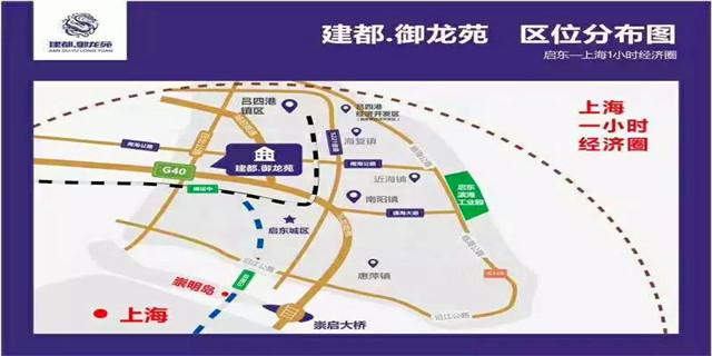 南通市一手新房御龙苑户型图 上海下将网络供应
