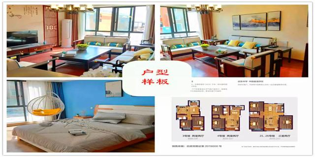 上海市新房直销御龙苑售楼处 上海下将网络供应