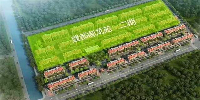 南通市一手新房御龙苑怎么样 上海下将网络供应