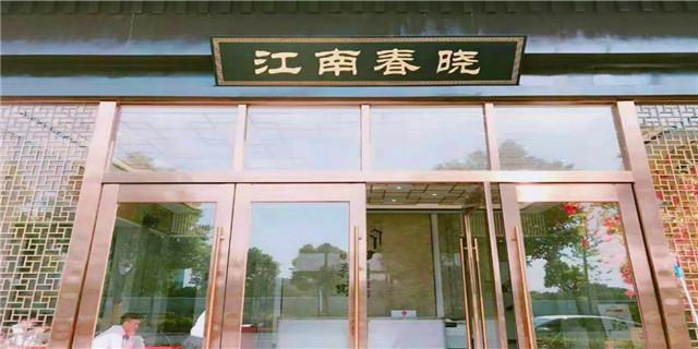 杭州周边适宜人居江南春晓动态 上海下将网络供应