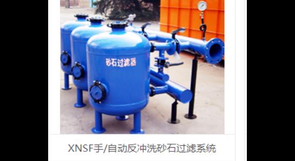 温室大棚灌溉自洁式滤网过滤器造价 欢迎咨询「上海旭农节水灌溉供应」