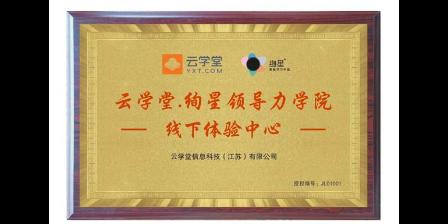 宁波活动礼品定制有哪些「馨企供」