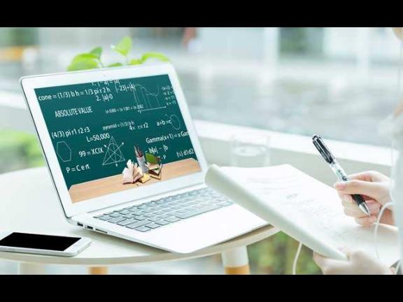 浙江三年级数学作业辅导 诚信服务「陪伴优学供应」