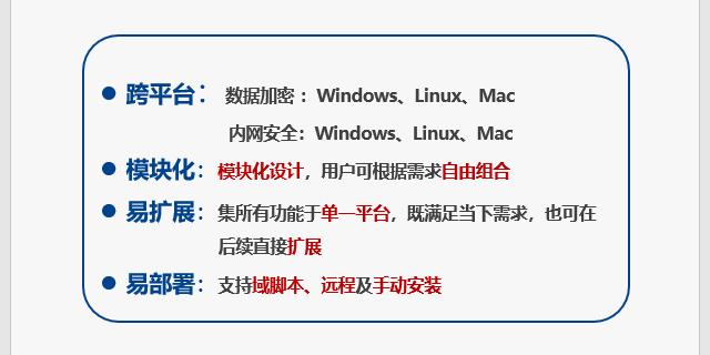 内蒙古西门子MES解决方案咨询「上海携远信息供应」