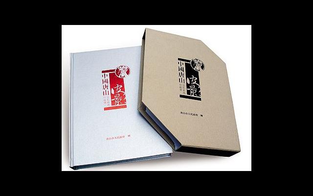 闵行区专业画册印刷制作厂家,画册印刷