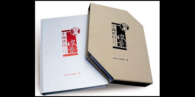 靜安區印刷優質推薦「上海盈晨印務科技供應」