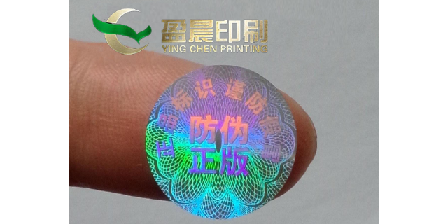嘉定区酒标签印刷不干胶「上海盈晨印务科技供应」