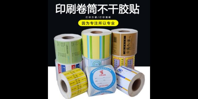 奉贤区pvc不干胶标签印刷加工「上海盈晨印务科技供应」