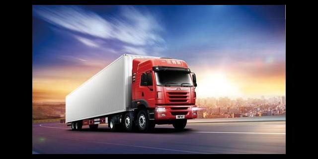 上海日常普通货运质量保证「上海雁墩山物流供应」