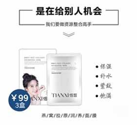 广西恬皙燕窝胶原面膜 客户至上 上海怡朵生物科技供应