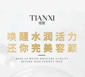 石家庄恬皙燕窝胶原面膜安全吗 欢迎来电「上海怡朵生物科技供应」