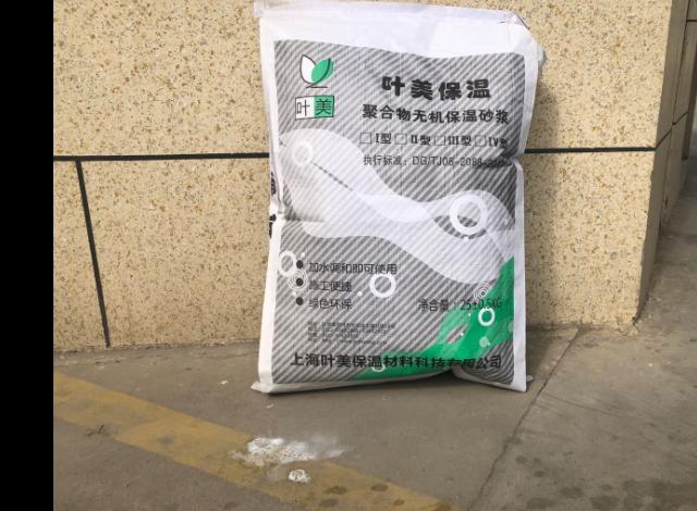 黃浦區便宜的砂漿哪里買,砂漿