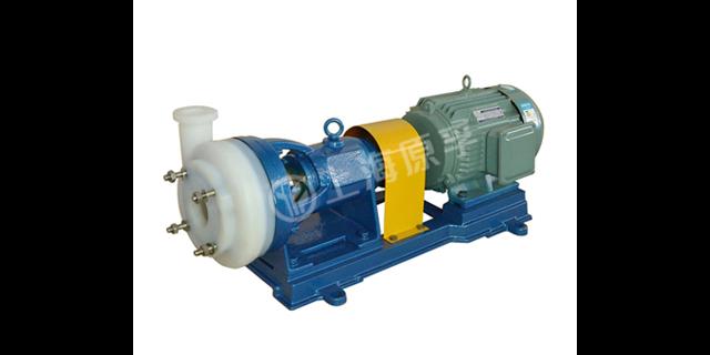 氟塑料化工泵定制 上海原孚泵业供应