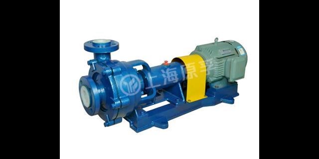 氟塑料离心泵公司 上海原孚泵业供应