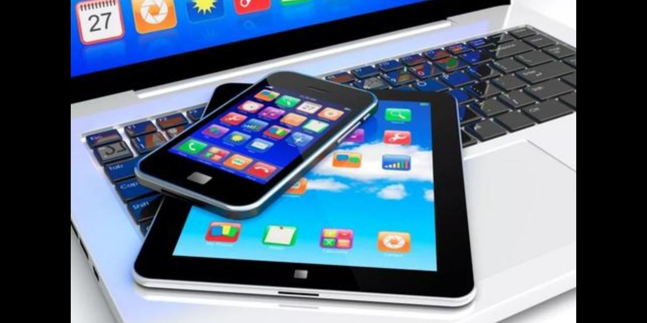 长宁区信息化智能手机学习方式 上海元方科技