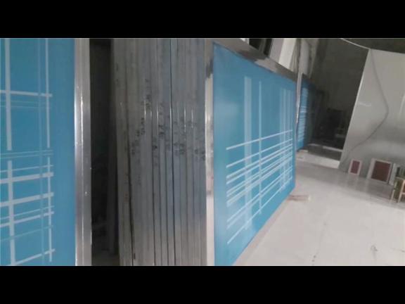 天津漸變網點網版制版「上海怡楓印刷器材供應」