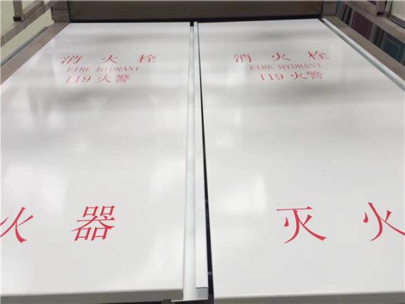 河南彩色注塑丝印厂「上海怡枫印刷器材供应」
