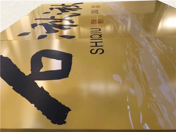 山西油墨金属丝印定制「上海怡枫印刷器材供应」