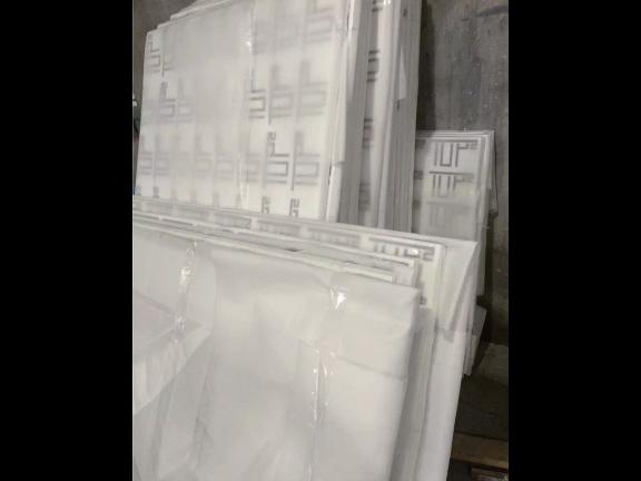 浙江油墨金屬絲印制版「上海怡楓印刷器材供應」