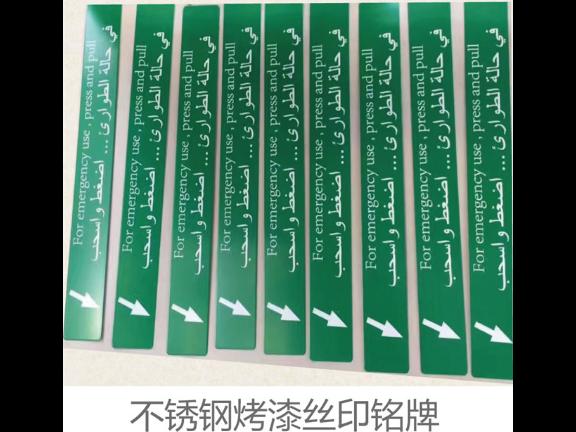 北京包裝盒絲網印刷制作,絲網印刷